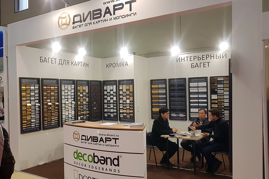 World-Build Moscow Fair 2018